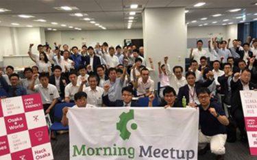 【登壇】大阪イノベーションハブ モーニングミートアップ